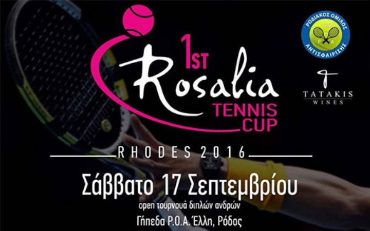 Σήμερα το «Rosalia tennis club»