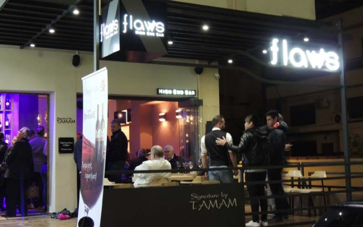 Wine & Cheese Experience στο Flaws High End Bar