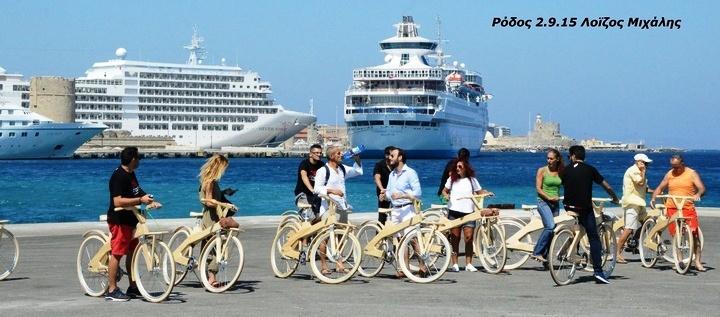 Η... απόβαση των ξύλινων ποδηλάτων στη Ρόδο