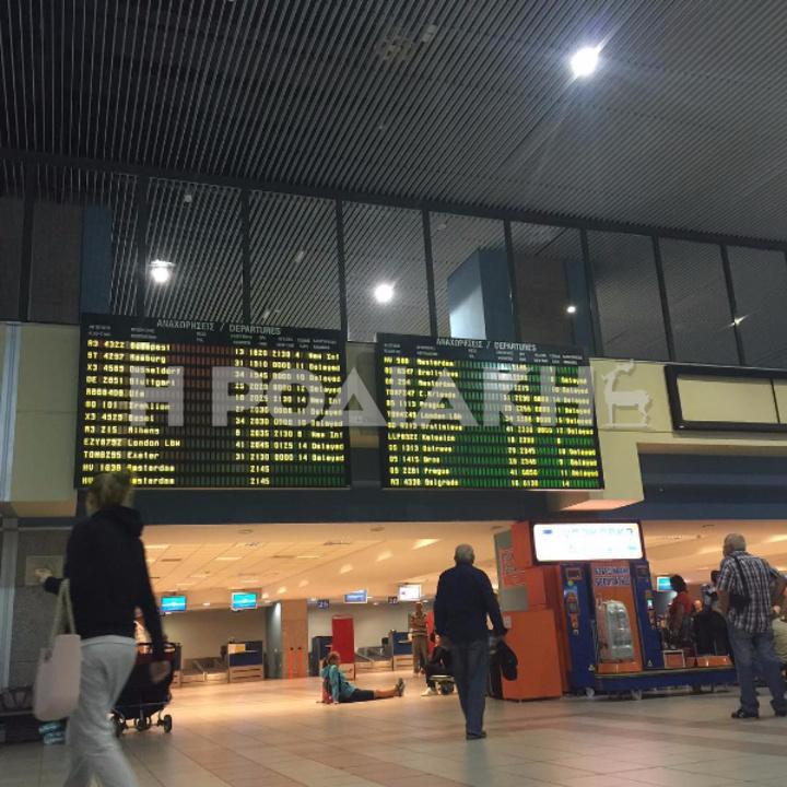 Οι επιβάτες στο αεροδρόμιο Διαγόρας ανεβάζουν στα social media φωτογραφίες με τις καθυστερήσεις των πτήσεων