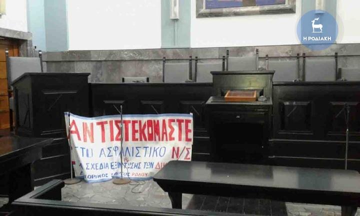 Οι δικηγόροι της Ρόδου ανήρτησαν πανό μέσα στην αίθουσα των δικαστηρίων