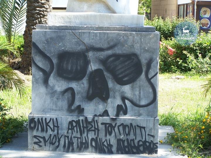 Αποτέλεσμα εικόνας για αγάλματα βανδαλισμοί