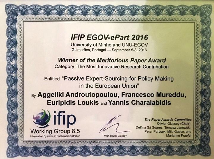 Το πρώτο βραβείο, από το συνέδριο IFIP eGov – ePart 2016