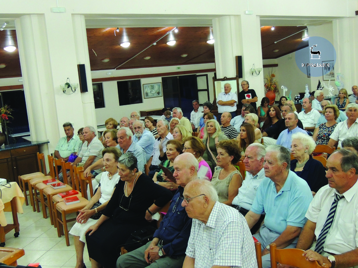"""Πλήθος κόσμου παρακολούθησε την παρουσίαση του βιβλίου του Φ. Παπαθεοδώρου μέλους του συγκροτήματος των """"Αθηναίων"""""""