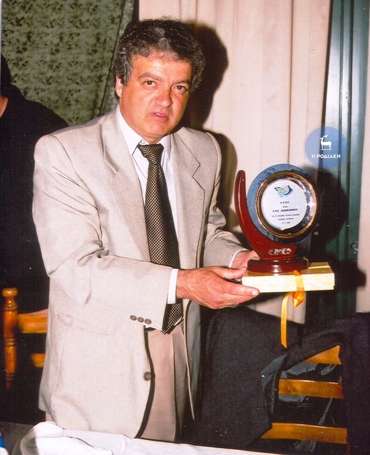 Για άλλη μια χρονιά ο Ευκλής τιμά τον αείμνηστο πρόεδρο  της ΕΠΣΔ, Κλεόβουλο  Χατζηγεωργίου ΦΩΤΟ ΒΙΚΤΩΡ