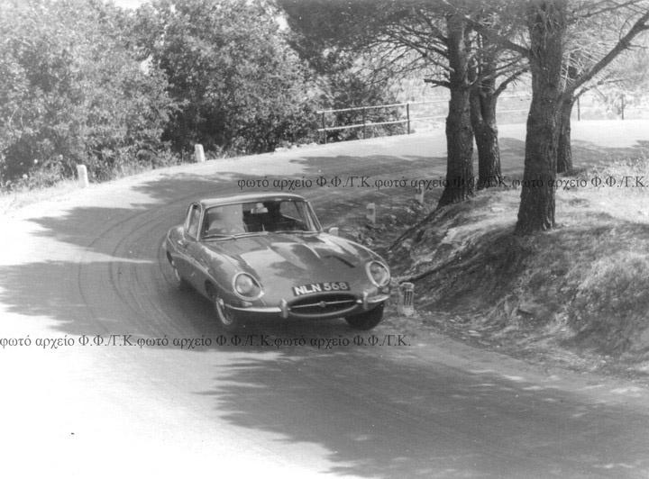 1962. ΑΝΑΒΑΣΗ ΦΙΛΕΡΗΜΟΥ.  Νομικός με Jaguar E  (Car & Driver)