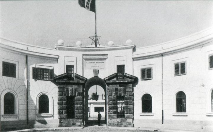 Καζέρμα, το σημερινό τμήμα Τάξης απέναντι από την Πυροσβεστική