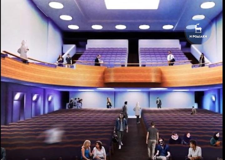 Το εσωτερικό του θεάτρου, όπως θα διαμορφωθεί