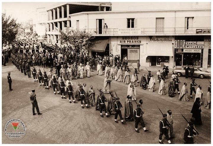 Με κάθε μεγαλοπρέπεια γιορτάζονταν πάντα ο πολιούχος.Με αγήματα Χωροφυλακής, Λιμενικού, Αεροπορίας κ.α. Η φωτογραφία στην πλατεία Κύπρου σε λιτανεία κατά τη δεκετία του ΄50 είναι χαρακτηριστική.(ΦΩΤΟ Σταύρος και Μιχαλία Γιωργαλλίδη)