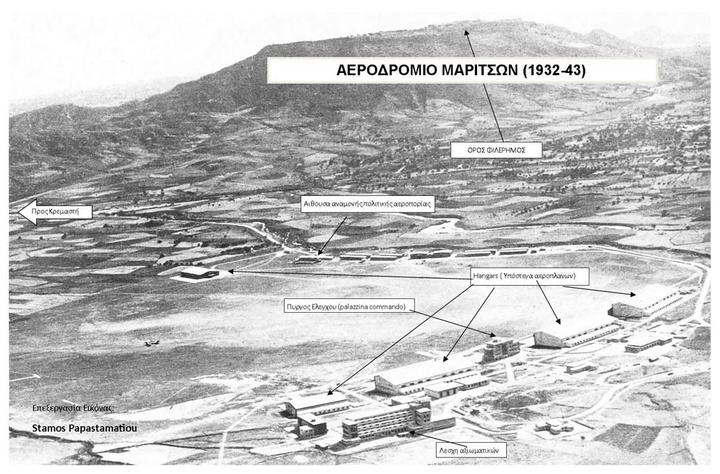Γενική άποψη του αεροδρομίου 1932-43