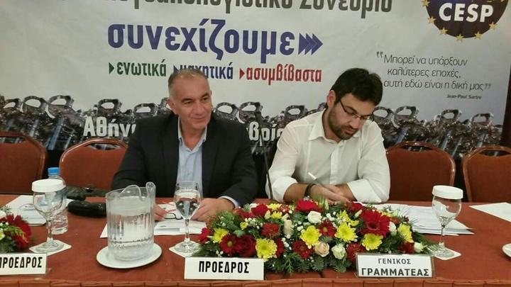 Ο κ. Καλαμάτας ως πρόεδρος του 26ου Εκλογοπολιτιστικού Συνεδρίου της ΠΟΑΞΙΑ στην Αθήνα