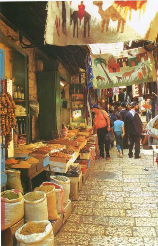 Η πολύχρωμη Παλιά Πόλη της Ιερουσαλήμ