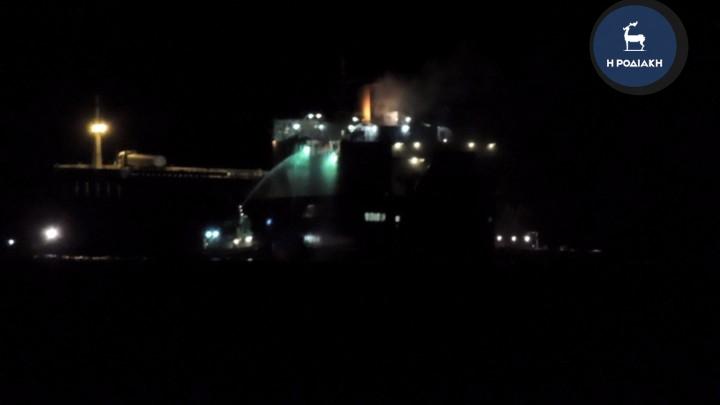 ΕΚΤΑΚΤΟ: Φωτιά στο μηχανοστάσιο πλοίου ανοιχτά της Ρόδου