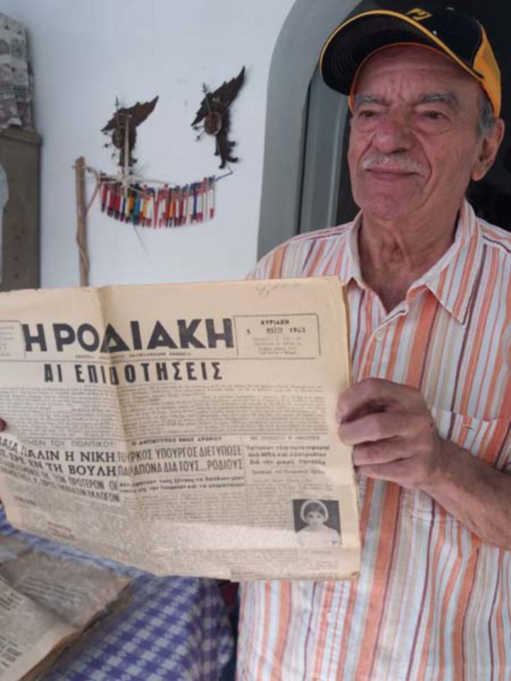 Με τη Ροδιακή του 1963 που έκανε έκκληση για τη Ρηνούλα
