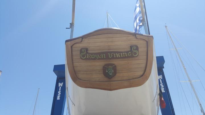 Το όνομα του σκάφους, που χρειάστηκε 25 ολόκληρα χρόνια να φτιαχτεί,   στο καρνάγιο της Ρόδου