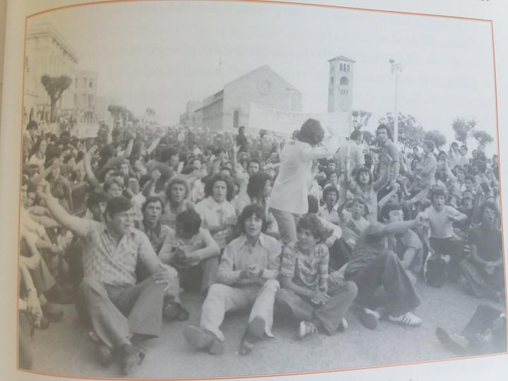 Καθιστική διαμαρτυρία μαθητών και άλλων διαδηλωτών