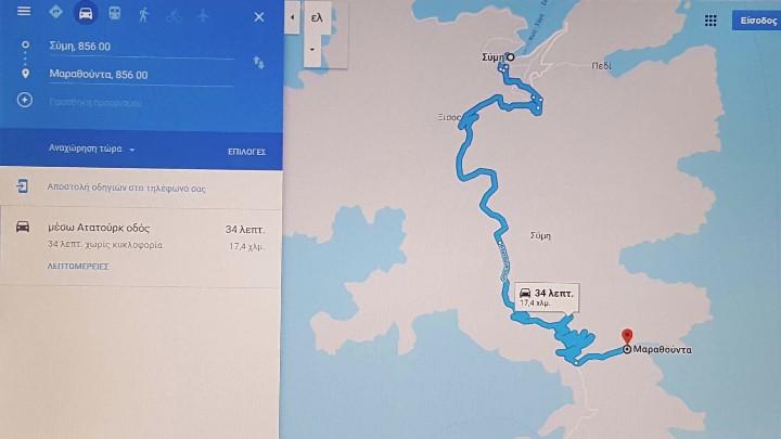 Η Google «βάφτισε» οδό  ΑΤΑΤΟΥΡΚ(!)  τον δρόμο από την Σύμη στην Μαραθούντα