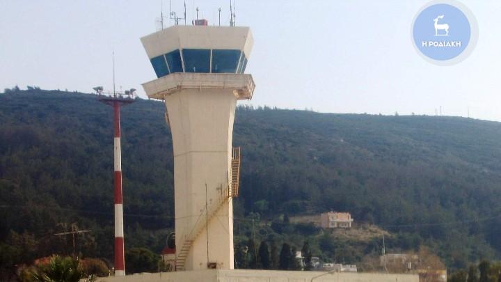 Έλλειψη καθαριότητας στον πύργο ελέγχου  του αεροδρομίου Ρόδου