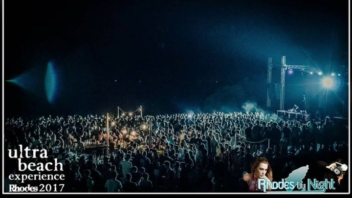 Full Moon Beach Party  στην παραλία της Τσαμπίκας