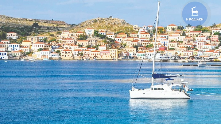 The little island of Halki… Remember the name visit the place!