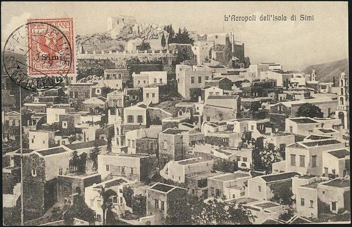 Η Σύμη τη δεύτερο δεκαετία του 1900