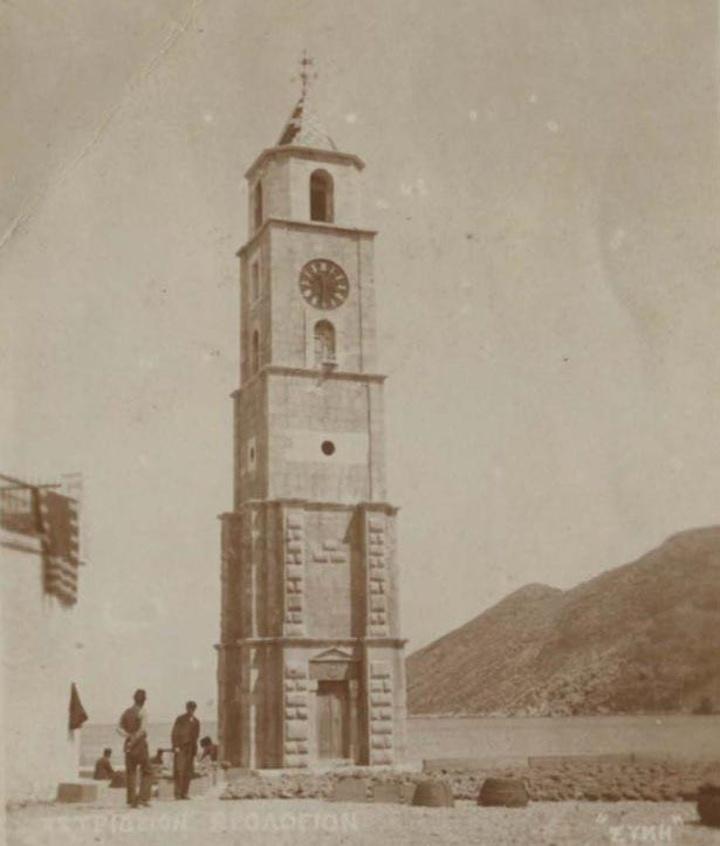 Σύμη. Το Ρολόι, αρχές του 1900