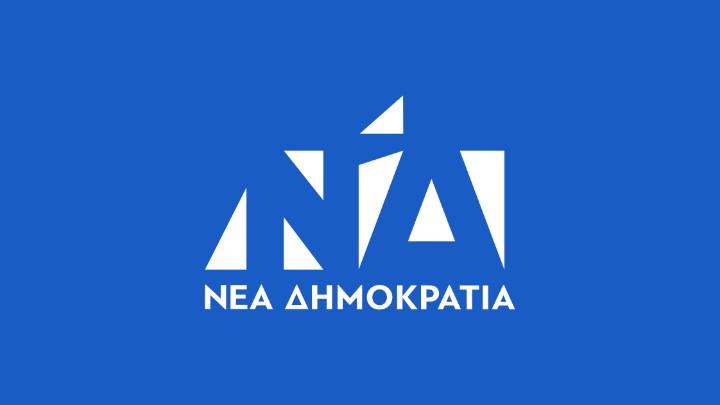 Διεγράφησαν από τη Νέα Δημοκρατία, Γερονικόλας και Παρασκευόπουλος