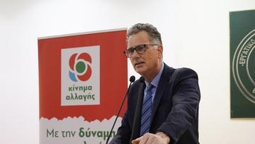 7bbedde86b Νίκος Παπανδρέου  «Το όραμα της Ευρωπαϊκής Ένωσης αμφισβητείται από τα δύο  άκρα»