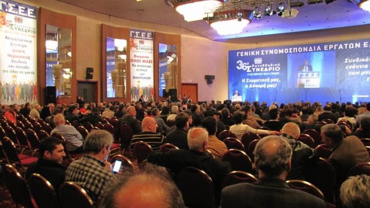 Στη Ρόδο  θα γίνει  το συνέδριο της ΓΣΕΕ