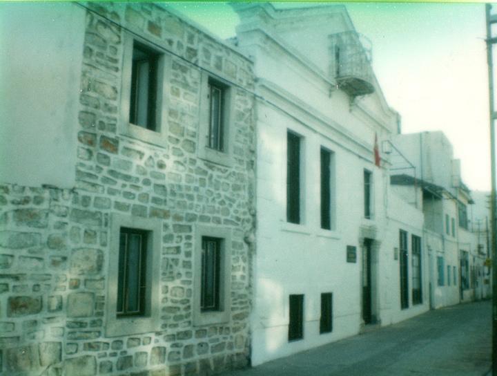 Το σπίτι της οικογένειας Τριανταφύλλου στην Αλικαρνασσό, που σήμερα λειτουργεί ως Βιβλιοθήκη