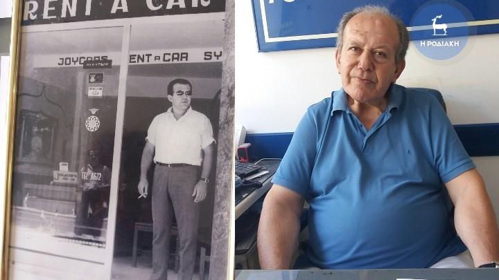 Έφυγε από τη ζωή ο επιχειρηματίας Φεβζή  Ουγιανίκ Μπεκάκης
