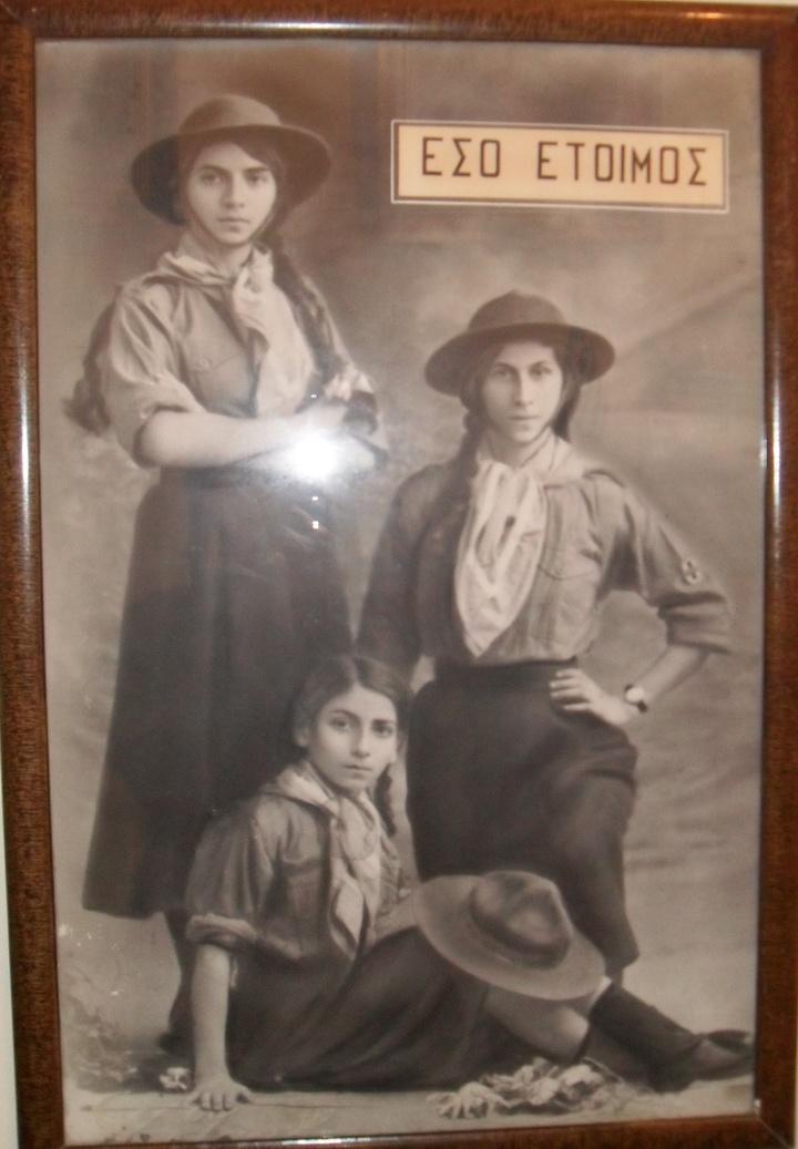 Οι τρεις θυγατέρες της Αντιγόνης Ζουρούδη, Πασιθέα,  Τερψιχόρη και Έλλη στο Σώμα Ελληνίδων Οδηγών της  Αλεξάνδρειας, Αίγυπτος, Κοινωνικό και Πνευματικό Κέντρο Χολαργού «Αντιγόνη Ζουρούδη – Μάνα της Δωδεκανήσου»