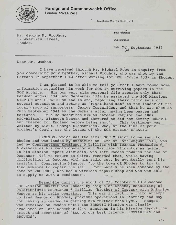 Το έγγραφο του Φρόρρειν Οφφις προς τον Γιώργο Βρούχο  στο οποίο αναφέρει τη δράση του  κατασκοπευτικού κλιμακίου στη Ρόδο  (Αρχείο Κ. Τσαλαχούρη)